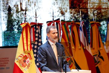 BLOG Discurso del Rey en la inauguración del VIII Congreso en Córdoba